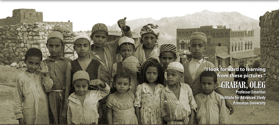 Yemen children | Otrakji Collection