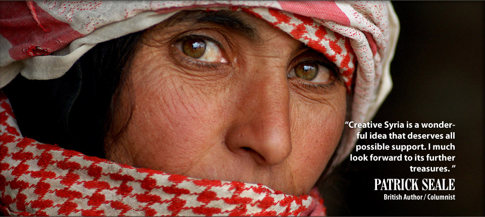 Kurdish Woman | By John Wreford